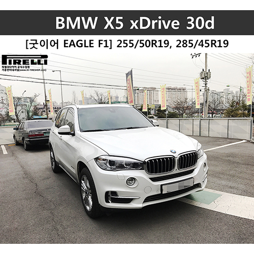 [ PIRELLI LOOK ] - BMW X5 xDrive 30d /  #0403